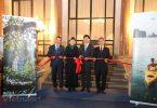 Văn phòng du lịch quốc tế đầu tiên của Việt Nam khai trương tại Anh