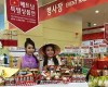 Vietnam's imports from South Korea surge
